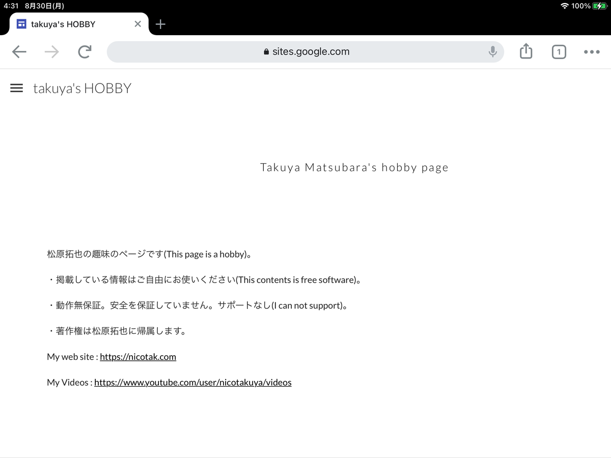 f:id:nicotakuya:20210830053548p:plain
