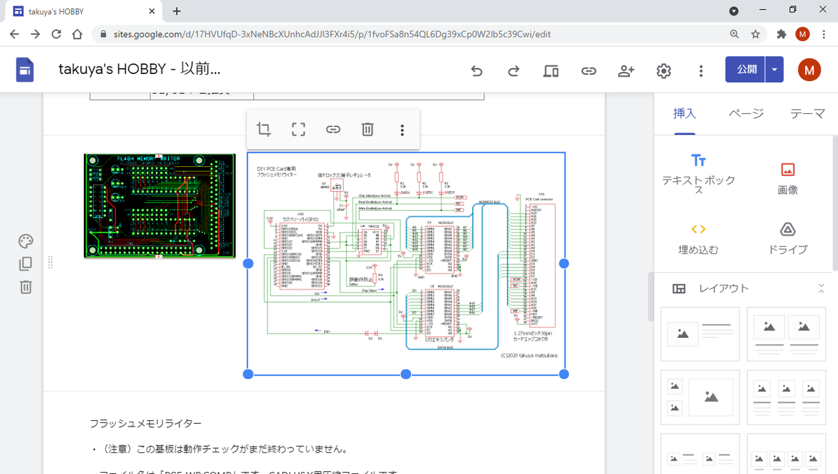 f:id:nicotakuya:20210901230740p:plain