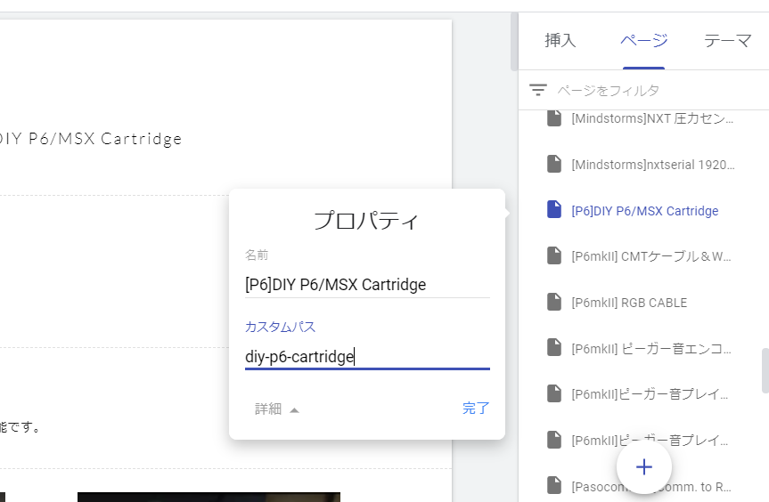 f:id:nicotakuya:20210903135900p:plain