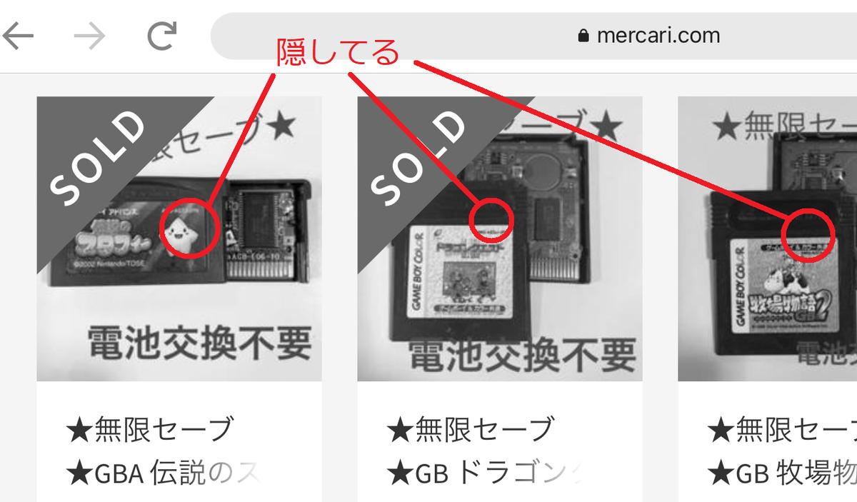 f:id:nicotakuya:20210904225229p:plain