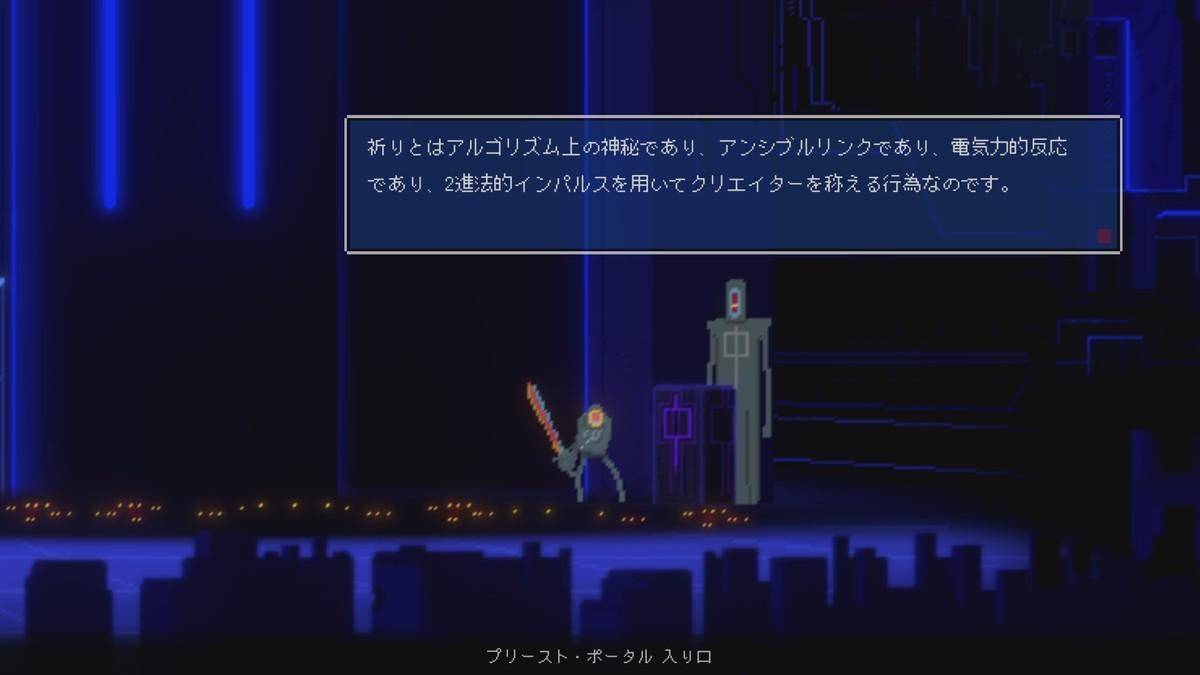 f:id:nicotakuya:20210910110953j:plain