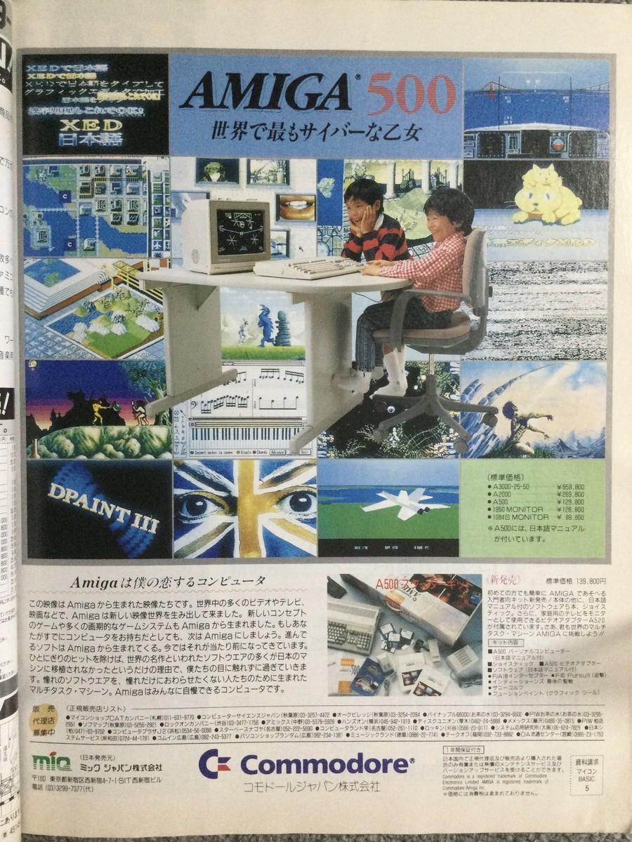 f:id:nicotakuya:20210913103110j:plain