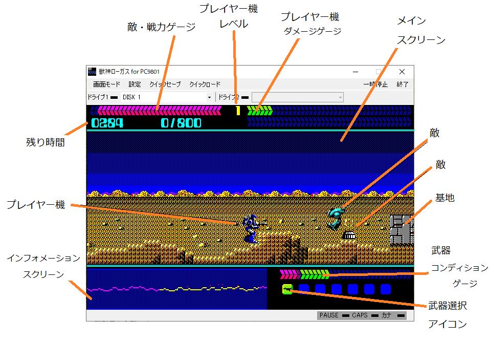 f:id:nicotakuya:20210930193628p:plain
