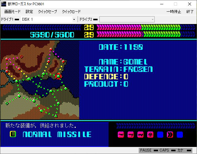 f:id:nicotakuya:20211012010300p:plain