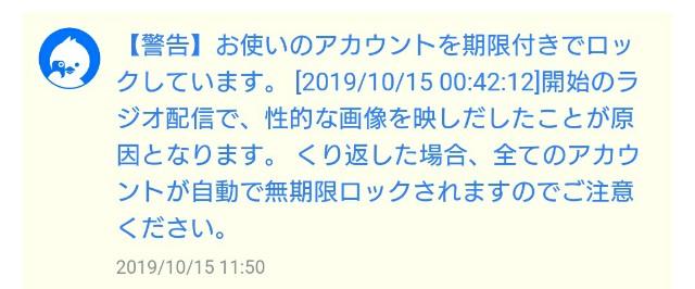 f:id:nicoyazawa:20191015143641j:image