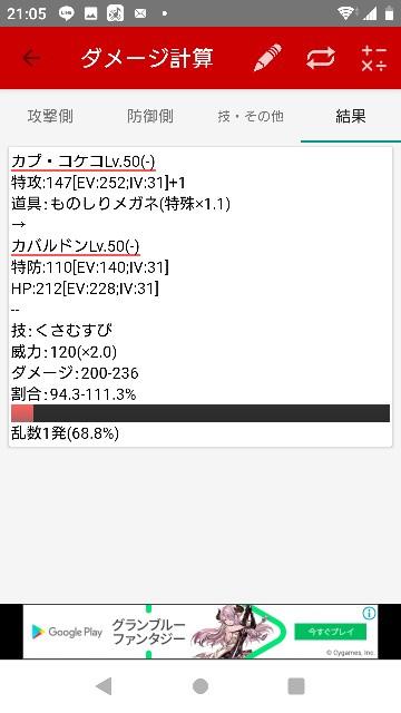 f:id:nicoyazawa:20191105210621j:image