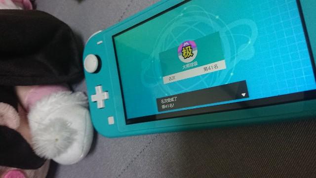 f:id:nicoyazawa:20200101114542j:image
