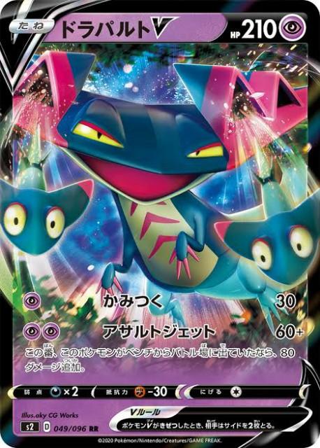 f:id:nicoyazawa:20200801211236j:image