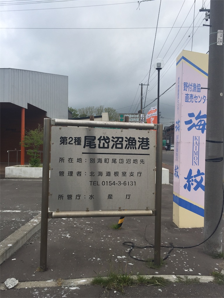 f:id:nidaime-taiyo:20170616000144j:image