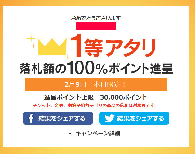f:id:nidaimoti:20170209140255j:plain