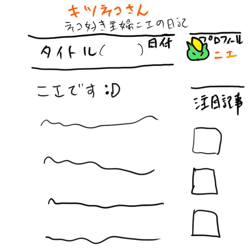 f:id:nie3:20171116202324p:plain