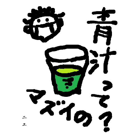 f:id:nie3:20171117173310p:plain