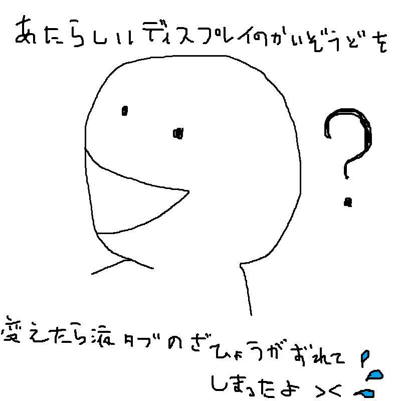 f:id:nie3:20171220062142p:plain