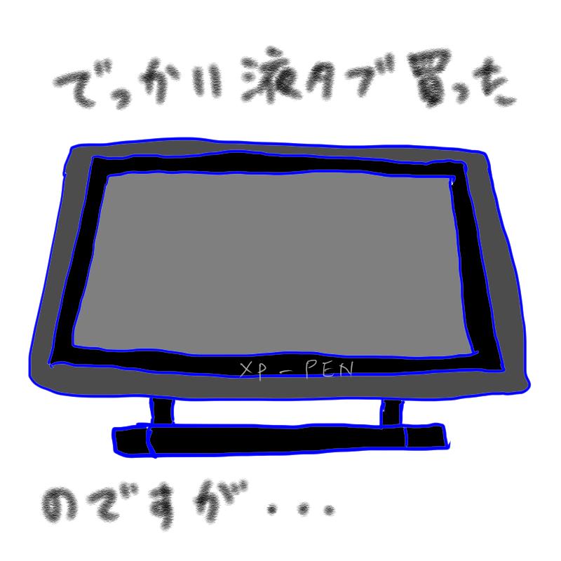 f:id:nie3:20180621144722p:plain