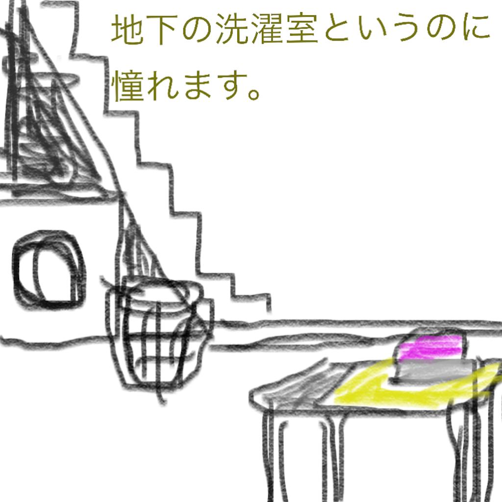 f:id:nie3:20190801174214p:image