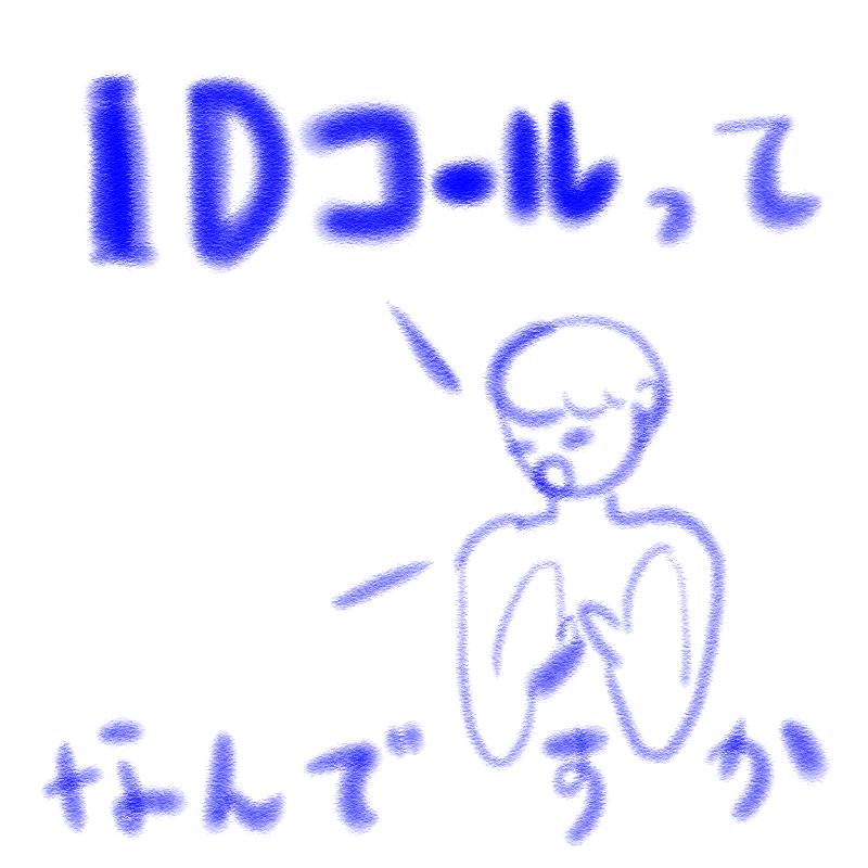 f:id:nie3:20190813122519p:plain