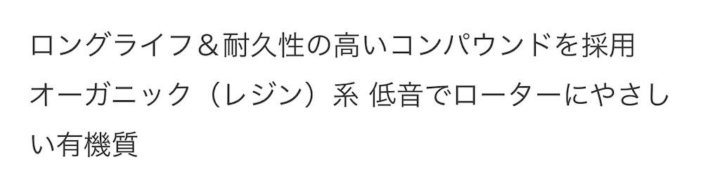 f:id:niehiro:20210207163356j:image
