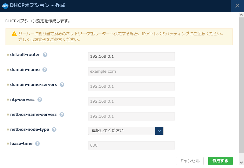 f:id:nifcloud-developers:20210906135600p:plain