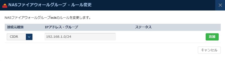 f:id:nifcloud-developers:20210906135843p:plain