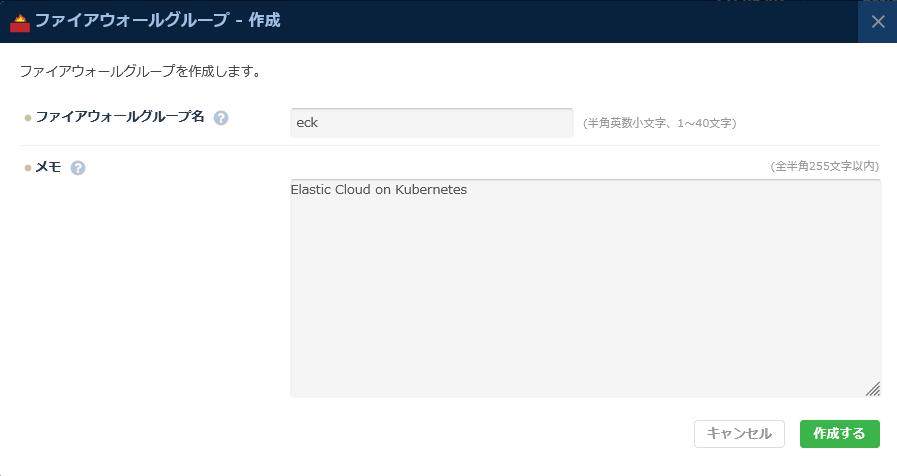 f:id:nifcloud-developers:20210906140148p:plain