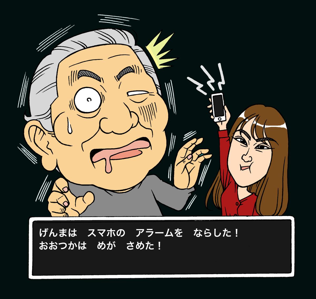 f:id:nigaoe29:20210528192758p:plain