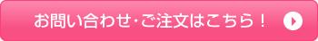 f:id:nigaoe_smile-plus:20140516134257j:plain