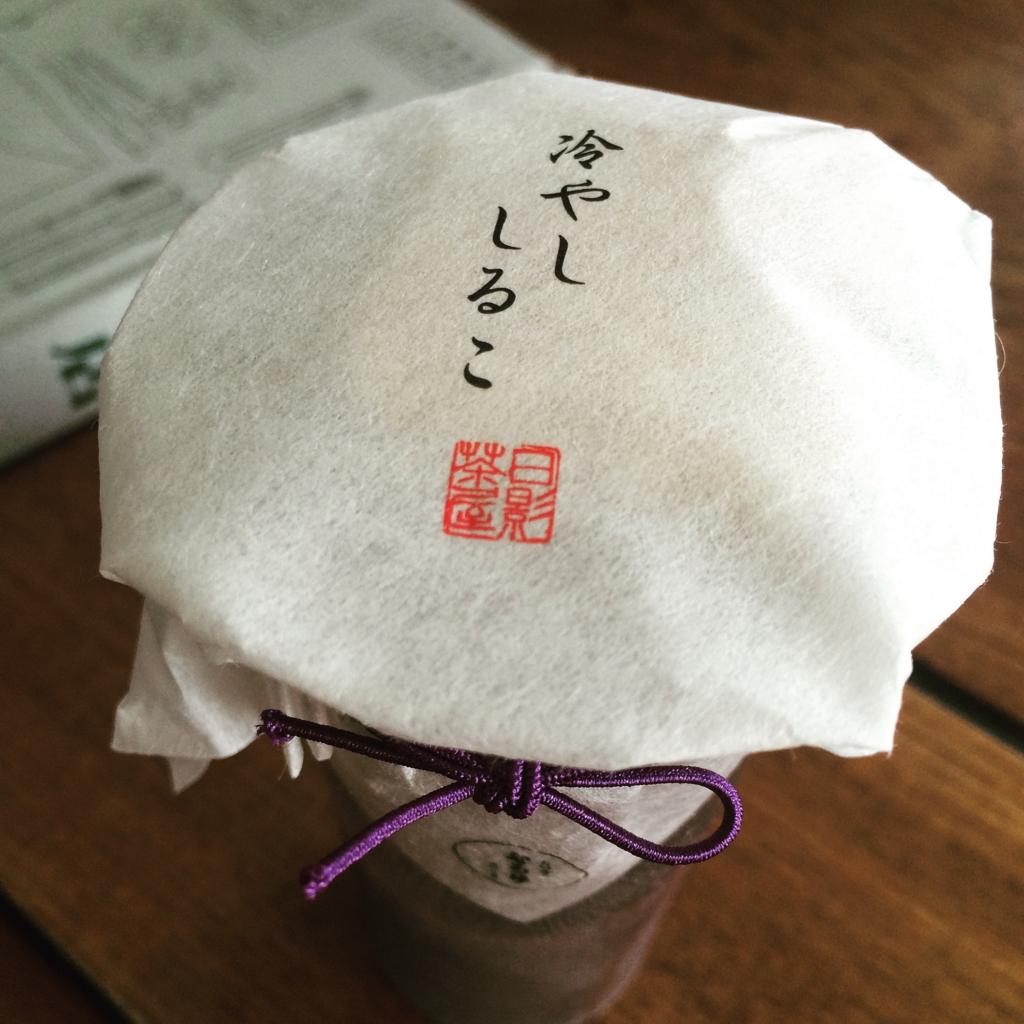 f:id:nigatsu_hatsuka:20160817071253j:plain