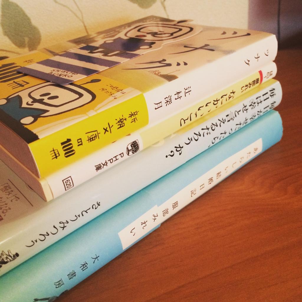 f:id:nigatsu_hatsuka:20160819085050j:plain