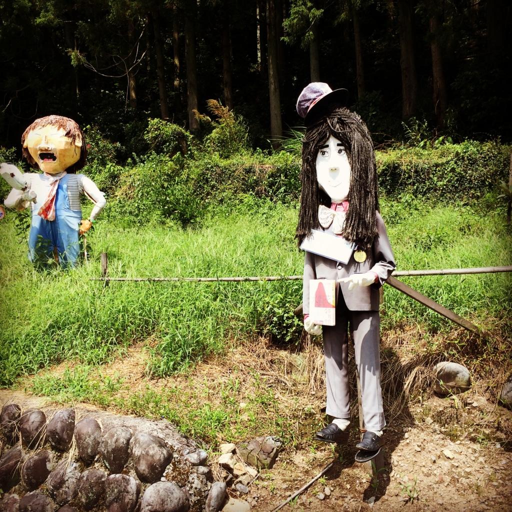 f:id:nigatsu_hatsuka:20160826185009j:plain