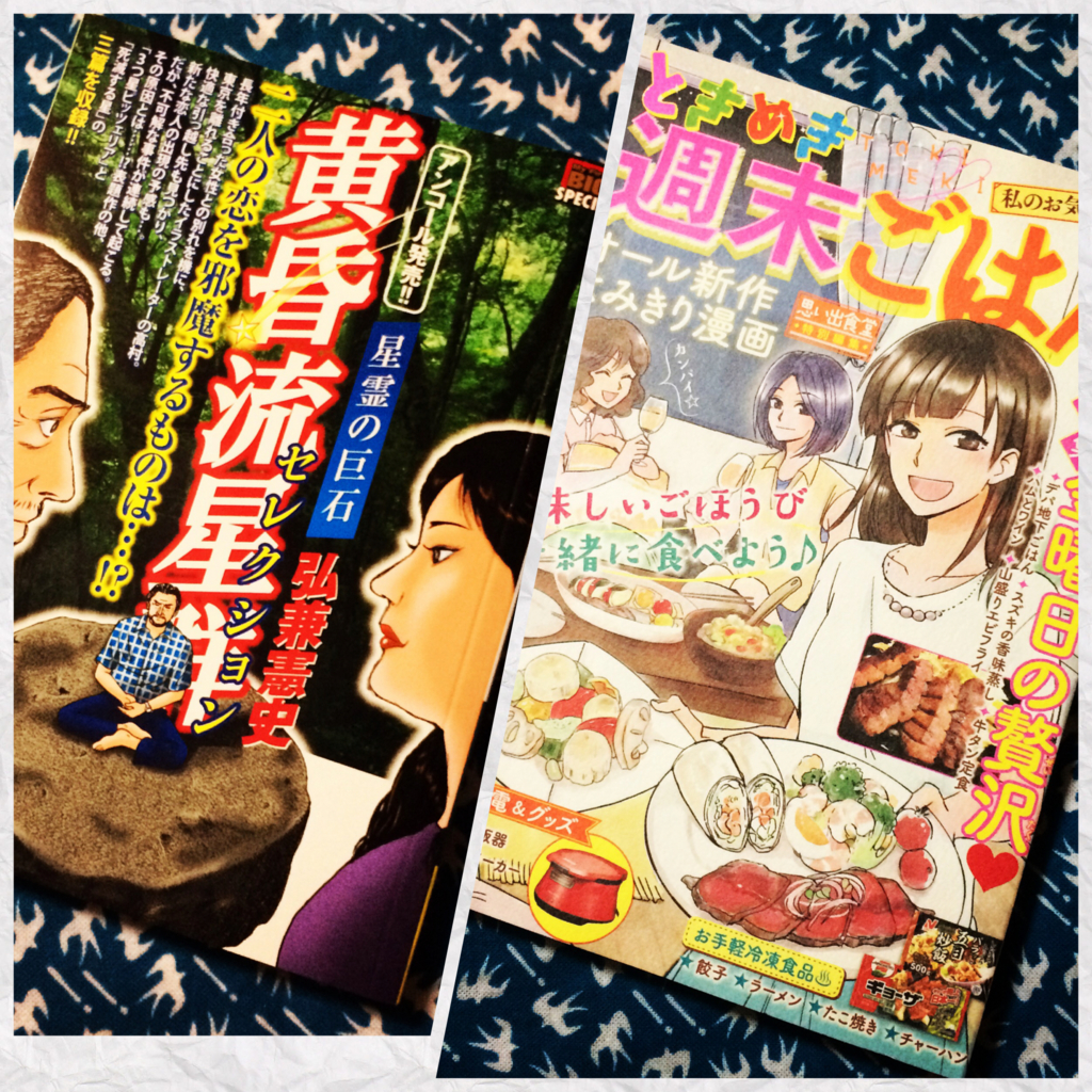 f:id:nigatsu_hatsuka:20160907061128j:plain
