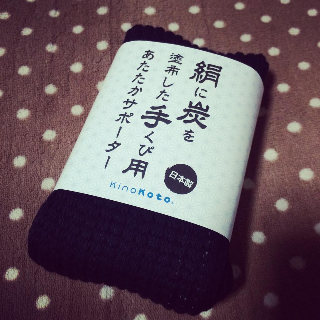 f:id:nigatsu_hatsuka:20160912060712j:plain