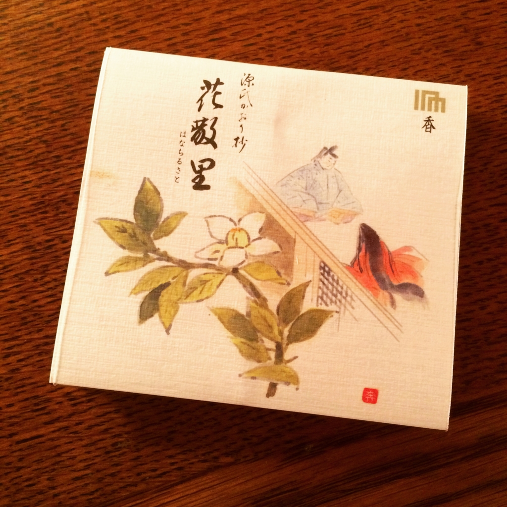 f:id:nigatsu_hatsuka:20160916061844j:plain