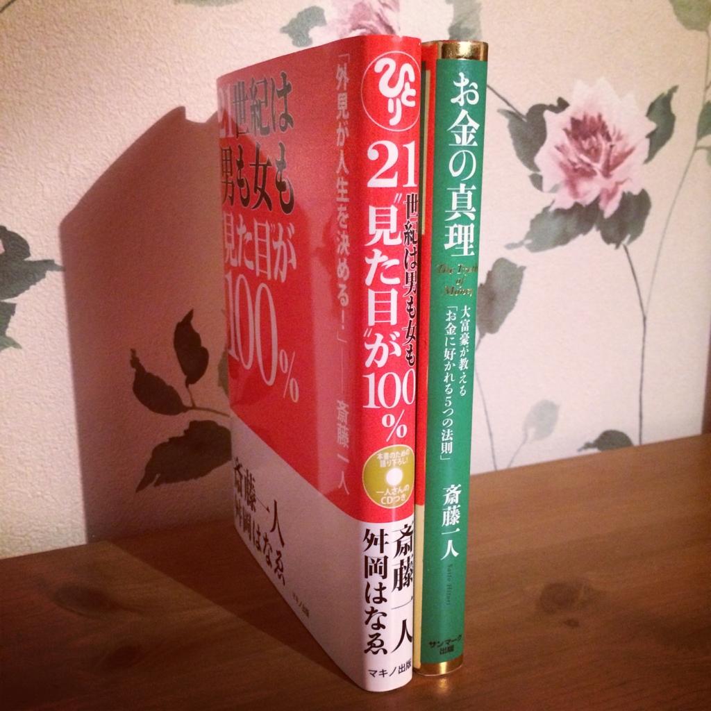 f:id:nigatsu_hatsuka:20160916061927j:plain