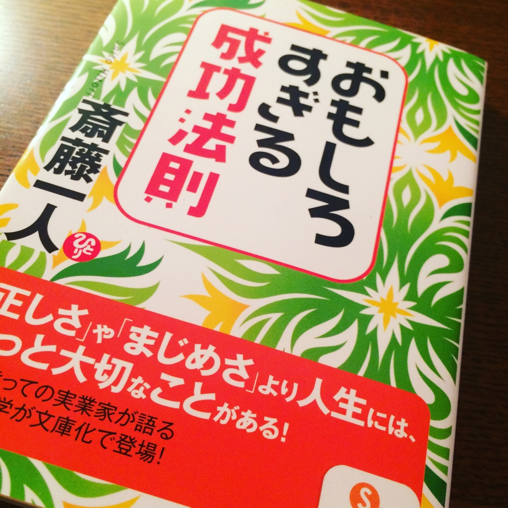 f:id:nigatsu_hatsuka:20160921060234j:plain
