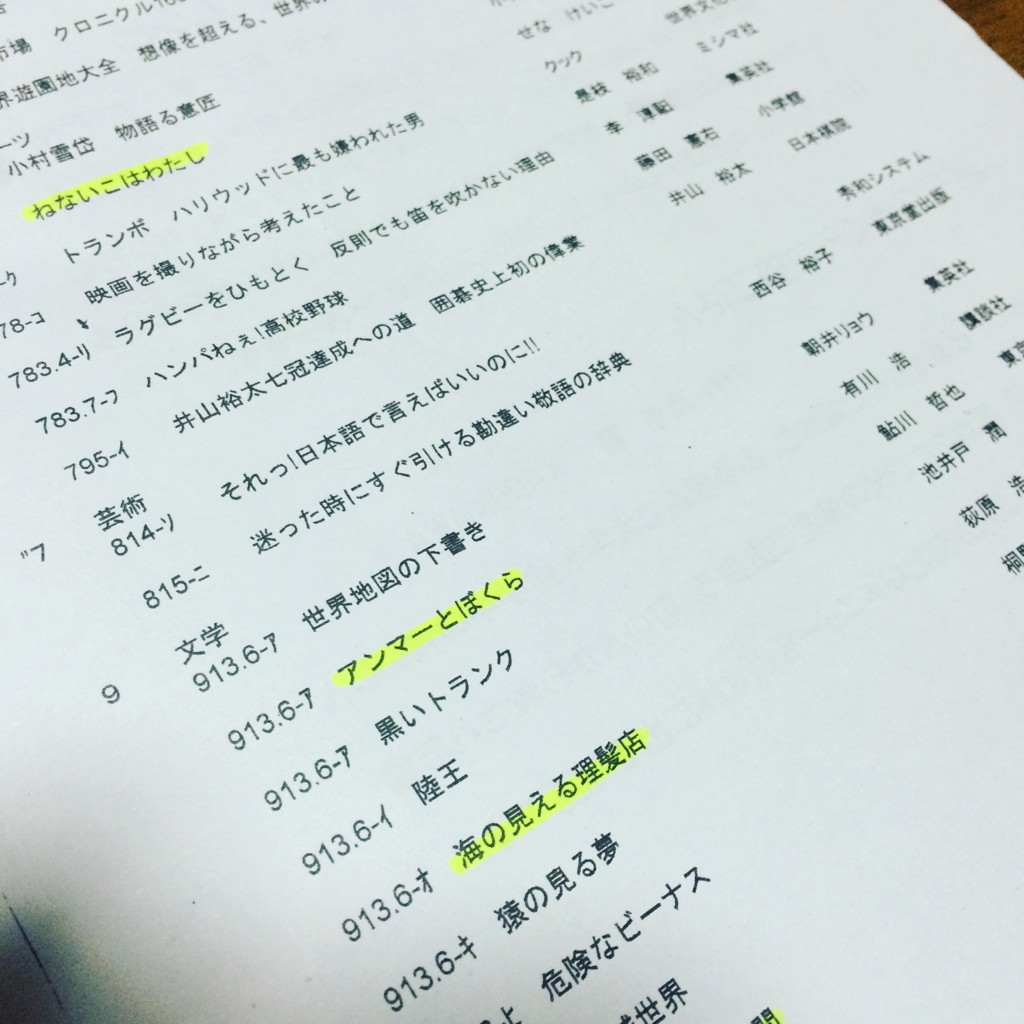 f:id:nigatsu_hatsuka:20161001003454j:plain
