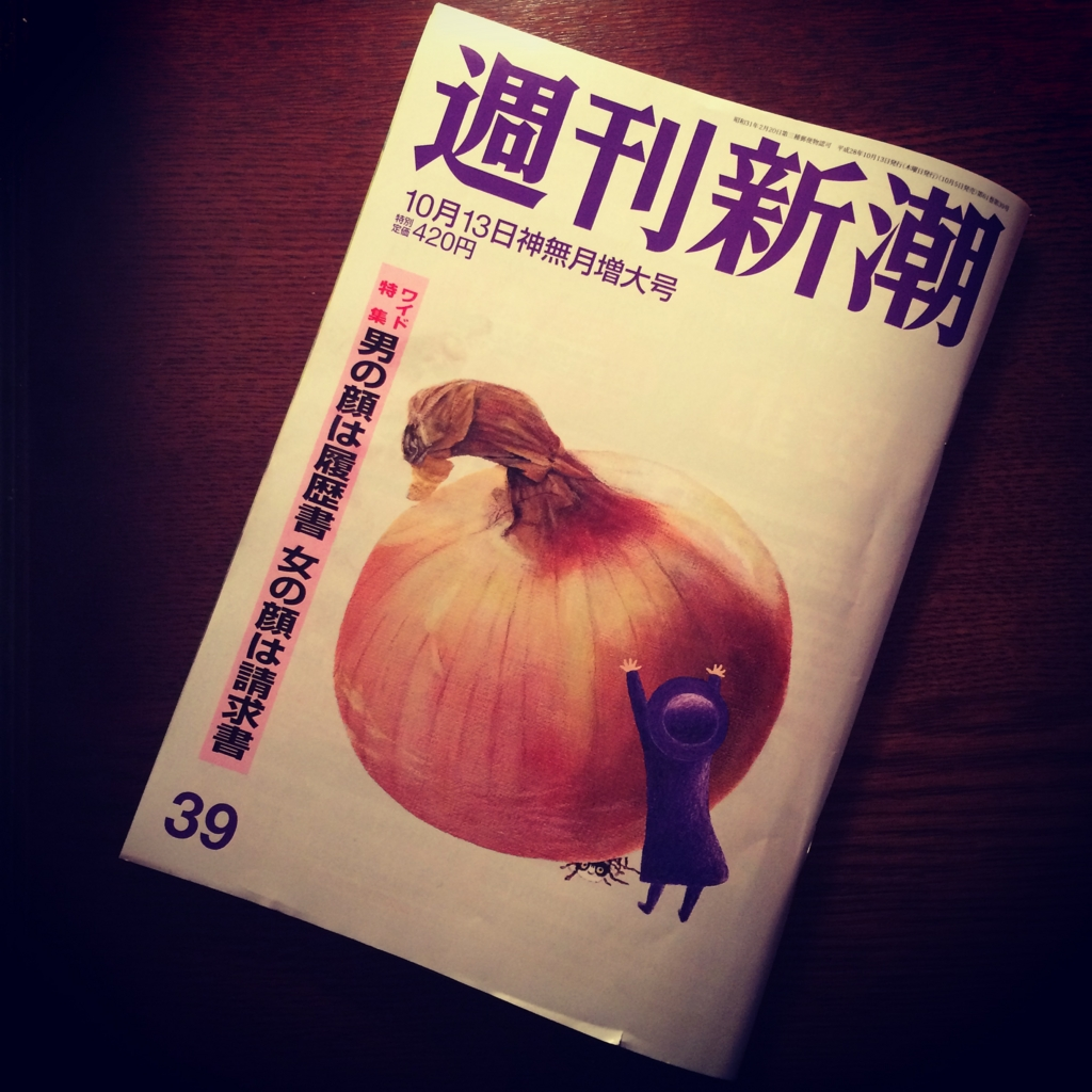 f:id:nigatsu_hatsuka:20161007204938j:plain