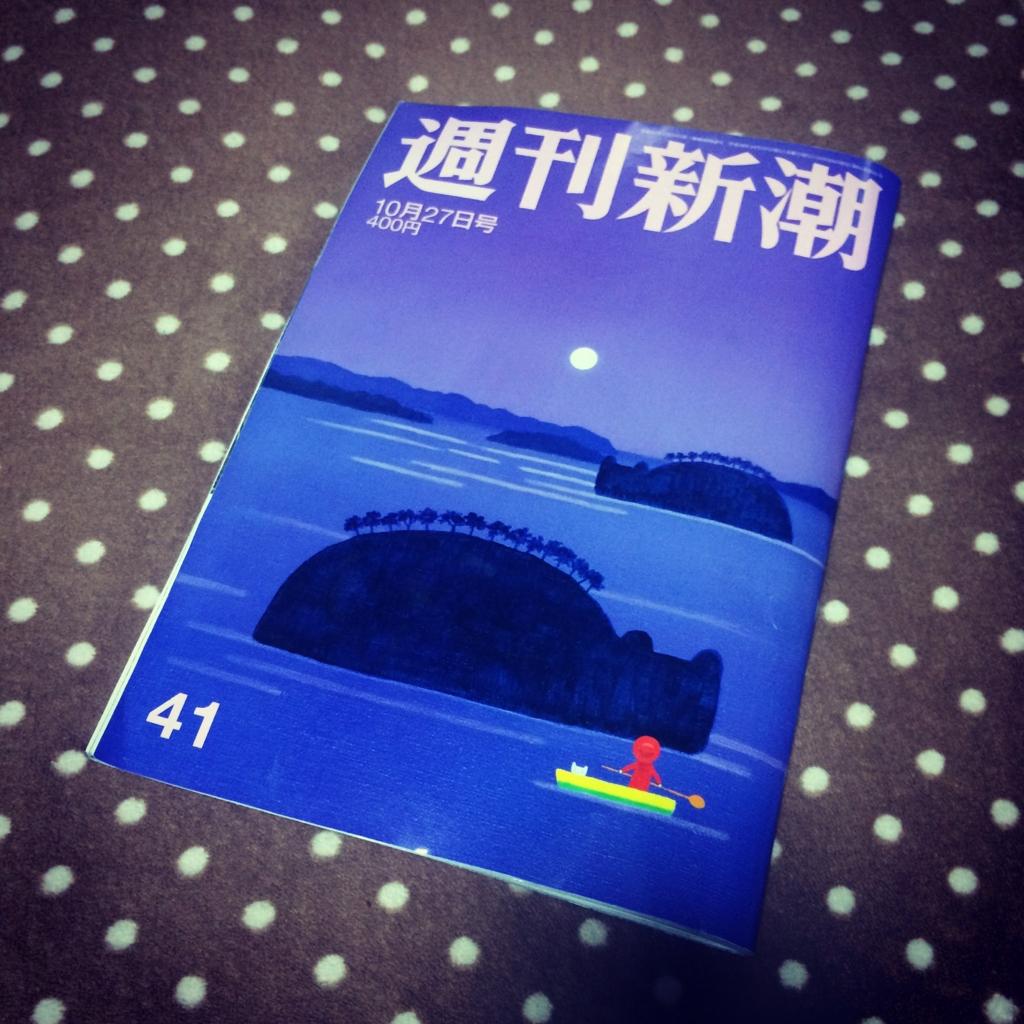 f:id:nigatsu_hatsuka:20161021062418j:plain