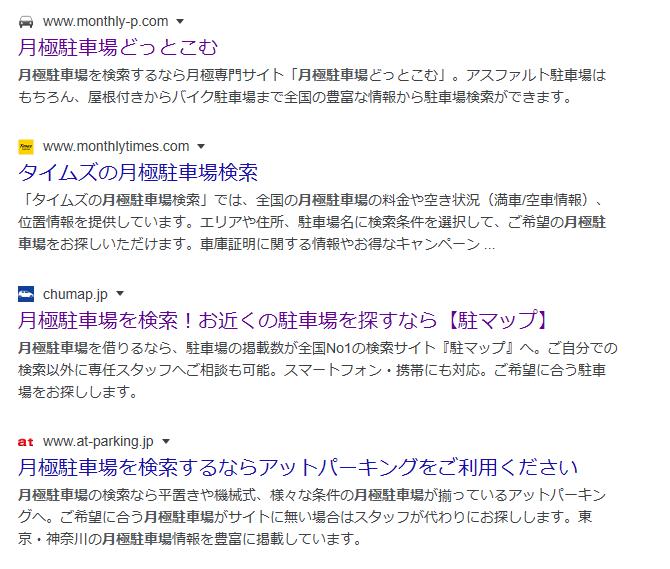 f:id:nigatsudo:20200705124326p:plain