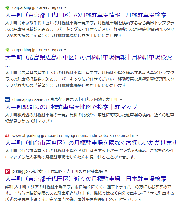 f:id:nigatsudo:20200705125745p:plain