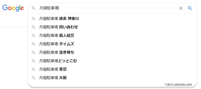 f:id:nigatsudo:20200705131909p:plain