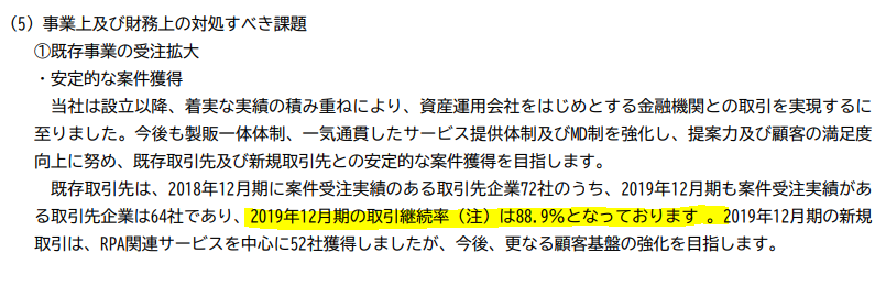 f:id:nigatsudo:20201025171038p:plain