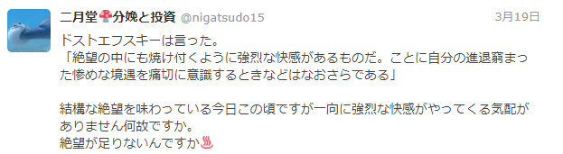 f:id:nigatsudo:20201229124807p:plain