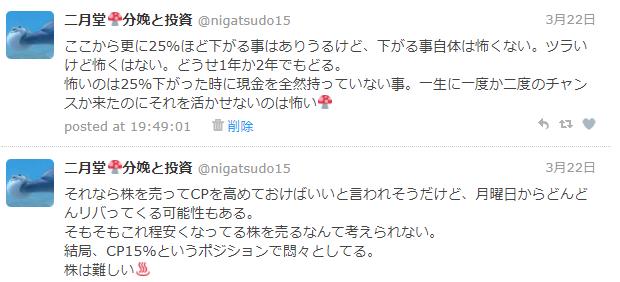 f:id:nigatsudo:20201229124829p:plain