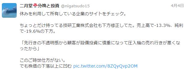 f:id:nigatsudo:20201229152640p:plain