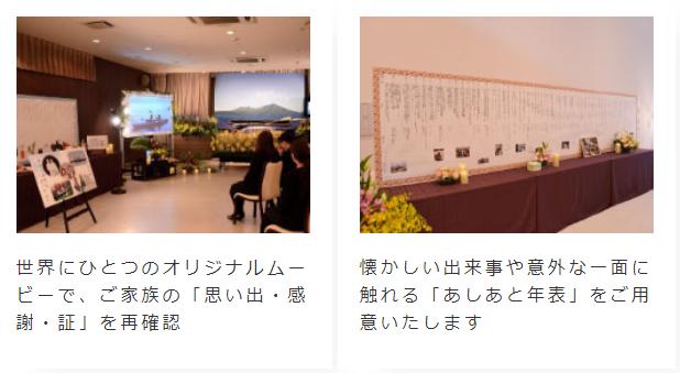 f:id:nigatsudo:20210223150957p:plain