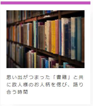 f:id:nigatsudo:20210223151017p:plain