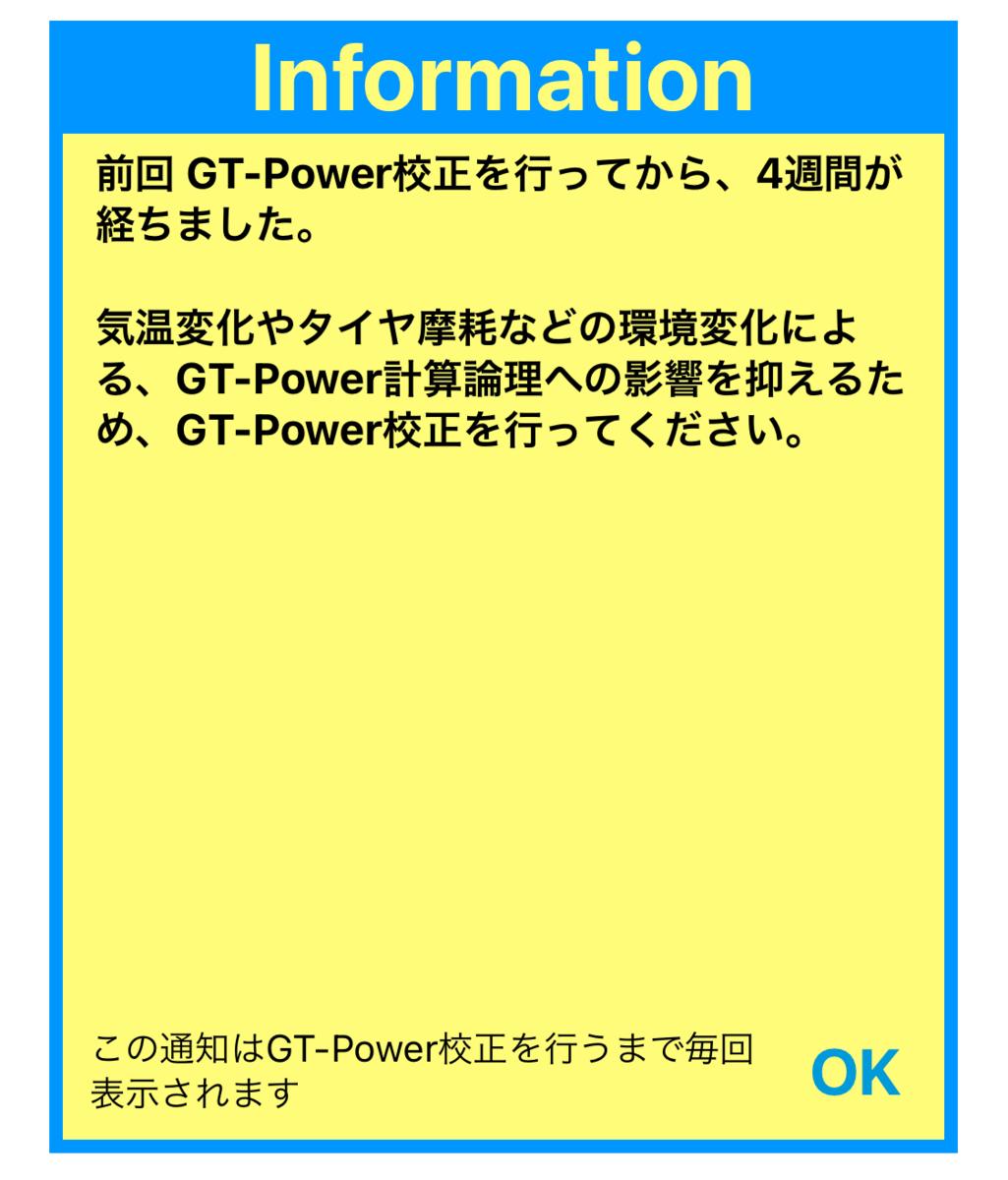 f:id:nigecx:20210430085140p:plain
