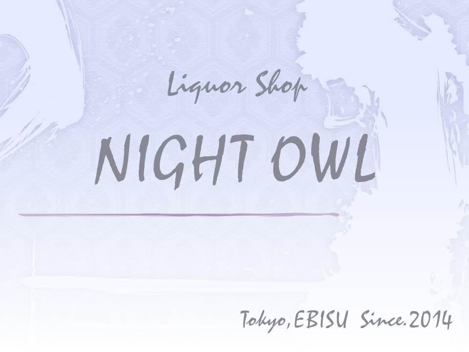f:id:night-owl-ebisu:20170320141340j:plain