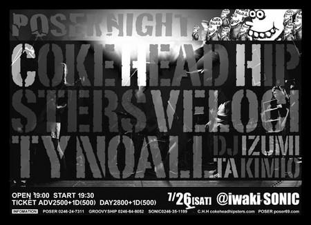 f:id:night_surfer:20080619170027j:image