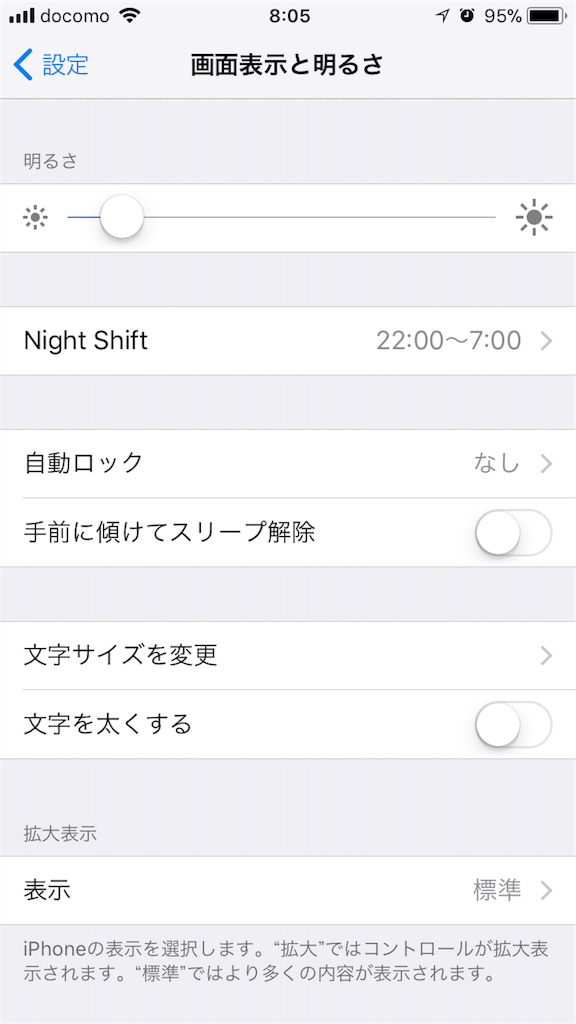f:id:nightdoragon:20170926081135p:image